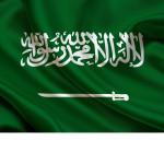 Saudi Arabia-BG